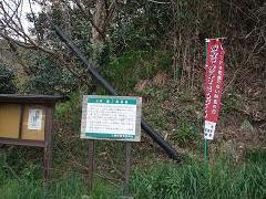 鐘ノ尾砦跡