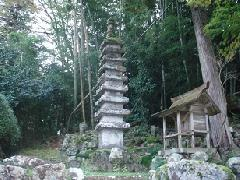九重の層石塔