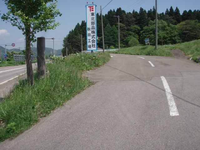 標柱の→2