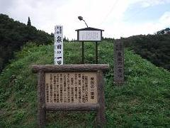 ohshu275-1