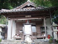 真山碊(がけ)観音寺
