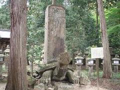 亀跌の巨石