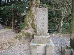 森林太郎墓