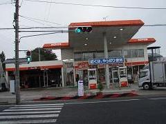 ohshu416-1
