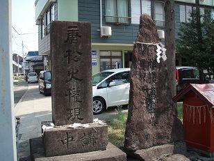 三本杉神社2