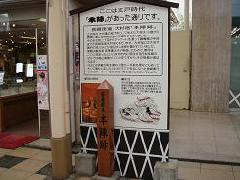 P3060133-1