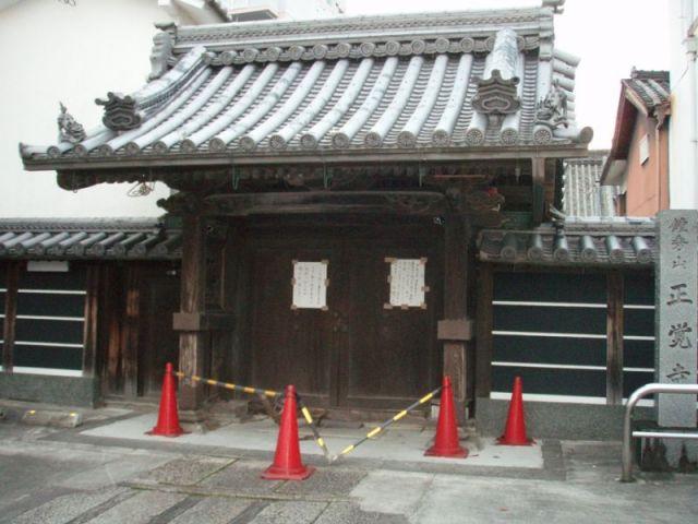 syoukakuji1