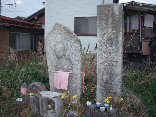 daimokuisi